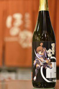 御殿桜 特別純米酒 アルカディア 蜂須賀小六