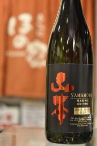 山本 純米大吟醸 神力 熊本支援酒