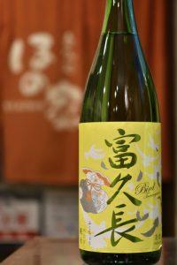 富久長 純米酒 バード