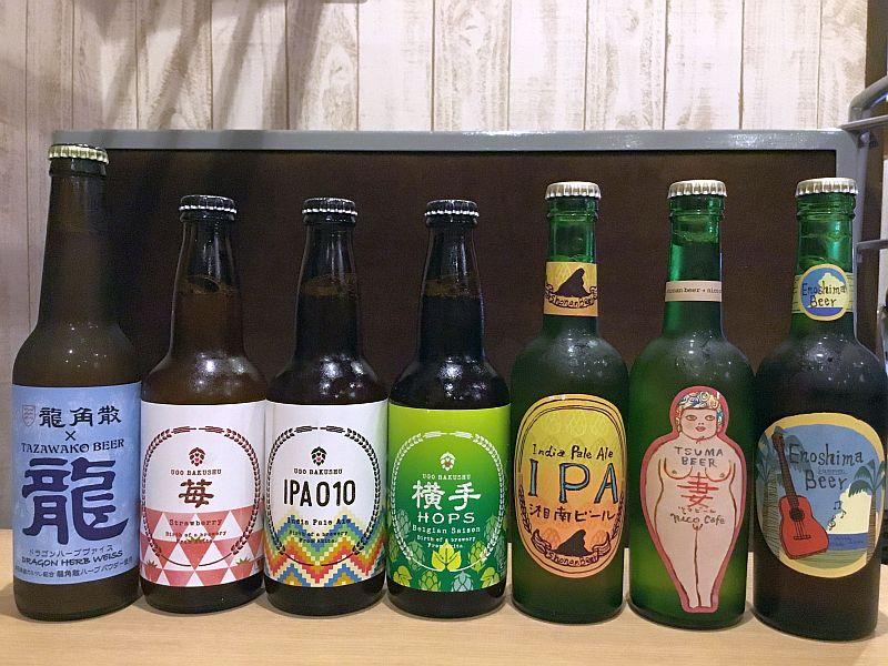 新入荷のクラフトビール