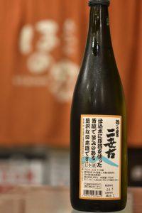 二世古 貴醸酒