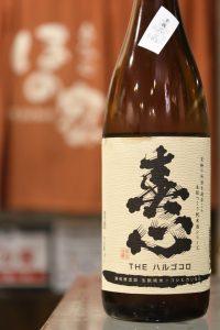 春心 純米酒