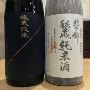 北の錦秘蔵純米呑み比べて