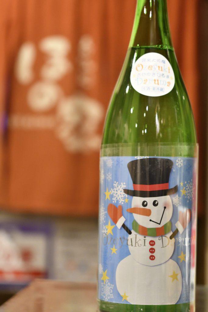 尾瀬の雪どけ ゆきだるま 純米大吟醸