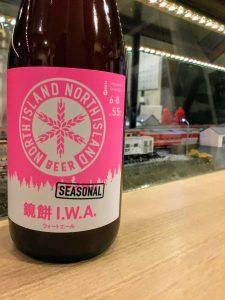 ノースアイランド 鏡餅IWA