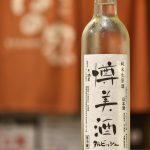樽美酒タルビッシュ純米生原酒