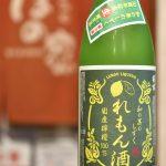 萩乃露 和の果のしずく 生レモン酒